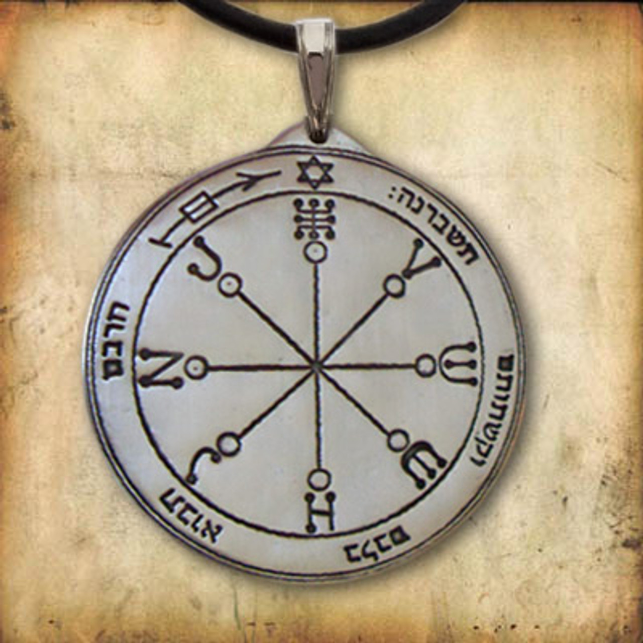 King Solomon Seal 13. For Protection Against Physical Harm. The Sixth Pentacle of Mars.