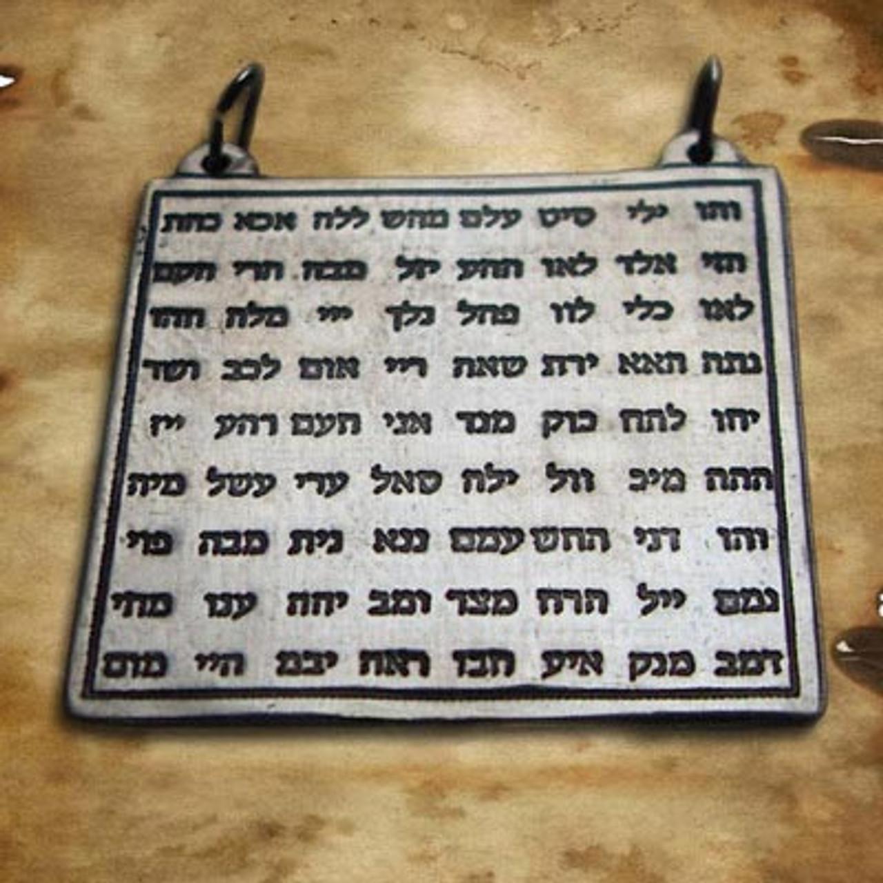 Silver Kabbalah Necklace Talisman 72 Names of God