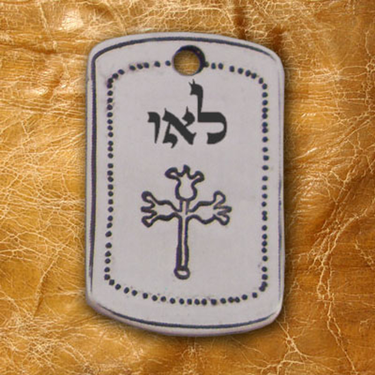 72 Names Kabbalah talisman  Clean your mind and soul from negativity  Lamed  Alef Vav pendant
