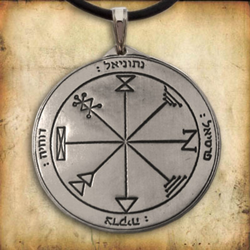 King Solomon Seal 4  To Acquire Wealth and Honor  The Fourth
