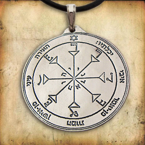King Solomon Seal 11  Helps to Win Arguments  The Fourth Pentacle of