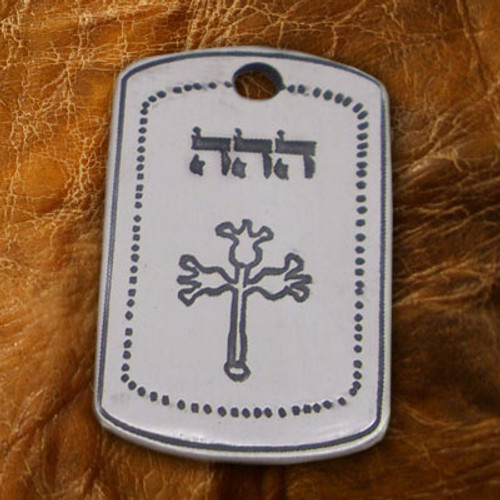 72 Names Kabbalah talisman  Find inner strength to grow through conflicts   Hey Hey Hey pendant