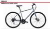 KHS | Urban Xcape Disc | Urban City Bike | Gray