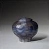 Medium size of our Precious Jewel wooden pet urn.