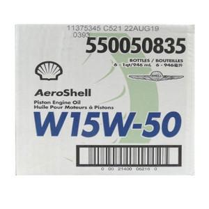 Aeroshell 15W-50 Multigrade Oil.         Case (6 quarts)