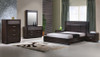 ELLA KING 6 PIECE BEDROOM SUITE - CLASSIC BROWN