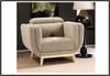 NOVEAU   FABRIC LOUNGE CHAIR - SEAT: 470(H) - ALMOND