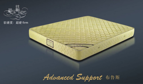 DOUBLE ADVANCED SUPPORT ENSEMBLE (BASE & MATTRESS) - SUPER FIRM