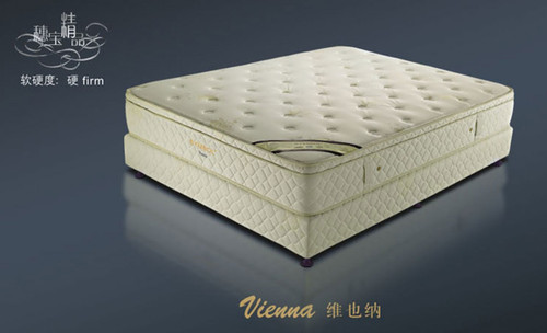 QUEEN VIENNA POCKET SPRING ENSEMBLE (BASE & MATTRESS) WITH LATEX - EXTRA FIRM