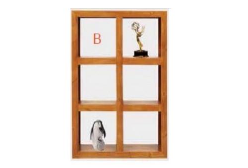 (B) 6 CUBE BOOKSHELF / DISPLAY - 1500(H) X 1020(W) - WALNUT (1984) OR BLACKWOOD (1370)