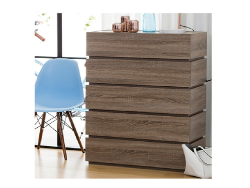CUBIST 750(W) 5 DRAWER TALLBOY CHEST - 115(H) X 750(W) -MOCHA