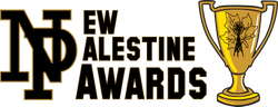 New Palestine Awards