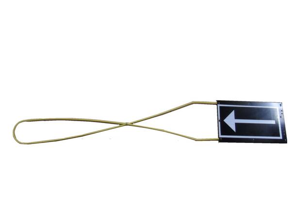028150SC, SMI Crossing Arm with Arrow Plate