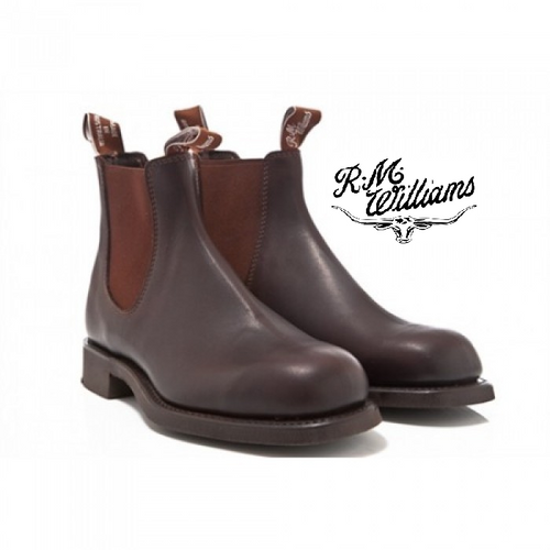 RM Williams Gardener Boots in Brown B531G