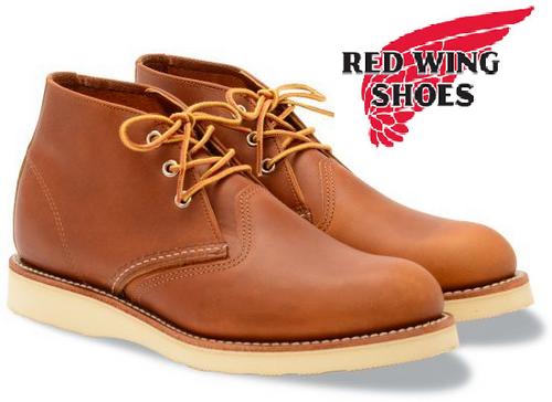 Redwing 3140 Chukka Shoes
