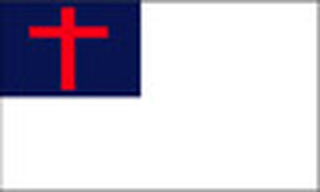 2'x3' Christian  Nylon Flag