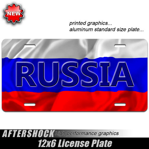 Russia Flag Plate