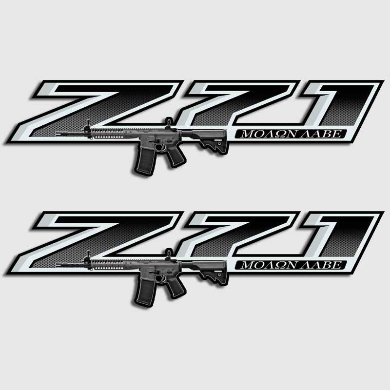 z71 off road black carbon fiber stickers ar 15 silverado gun decals