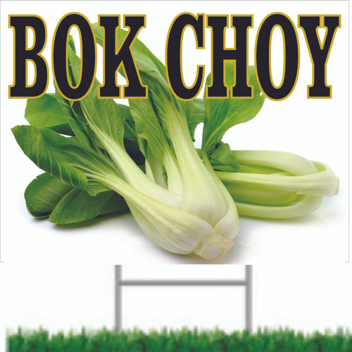 Stop The Traffic vegetable road signs like this Bok Choy is in full color.