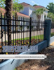 Black Commercial Asheville Aluminum Fencing From ShopFencing.com