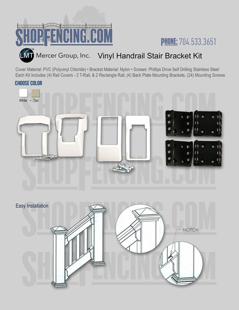 Vinyl Handrail Stair Bracket Kit