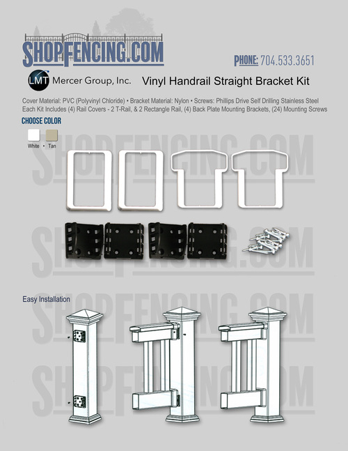 Vinyl Handrail Straight Bracket Kit