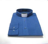 Denim Clergy Shirt