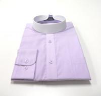 Banded Collar Affordable Clergy Bishop Shirt in Lavender