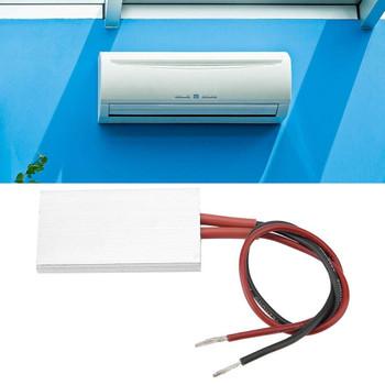 PTC Heating Element - Thermostat 50 28.5 mm PTC Aluminum Electric Heater PTC Aluminum housing Heating Element Plate Thermostatic Heater (110V/220℃)