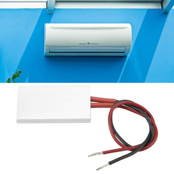 PTC Heating Element - Thermostat 50 28.5 mm PTC Aluminum Electric Heater PTC Aluminum housing Heating Element Plate Thermostatic Heater (24V/120℃)