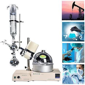 220V 50Hz New Lab Distillation Purification Rotary Evaporator Glassware Kits