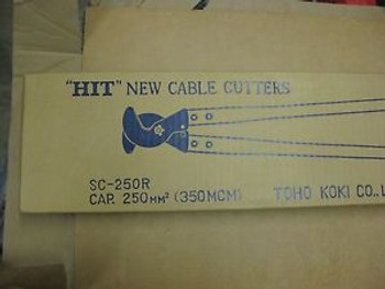 1 HIT SC-250R CABLE CUTTERS 350MCM CAPACITY