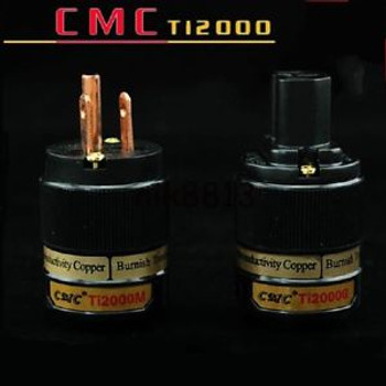 CMC US AC Power Plug Male & IEC Connector refrigeration grade copper Black