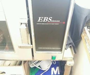 Energy Beam Sciences EBS H2850 Microwave Processor. Excellent Condition