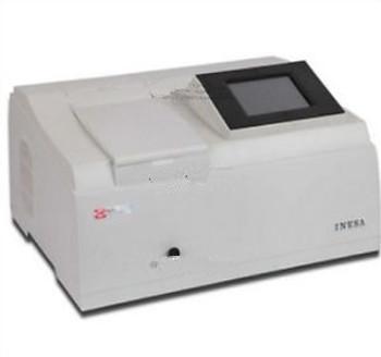 Uv-Vis Spectrophotometer Lab Equipment 200-1000Nm 2Nm 220/110V N4s I