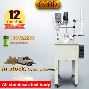 10L Stirring Motor Single-deck Glass Chemical Reactor,Glass Reaction Vessel