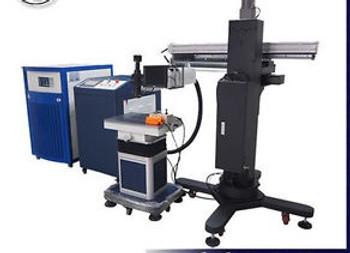 FDA 400 watt Laser Mold Welding machine NEW with warranty 360 degree welding