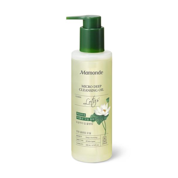 Mamonde Micro Deep Cleansing Oil