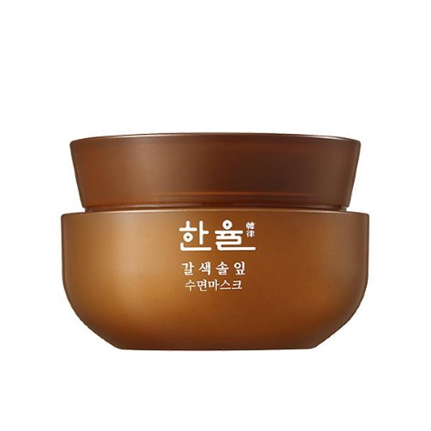 Hanyul Brown Pine Leaves Sleeping Mask