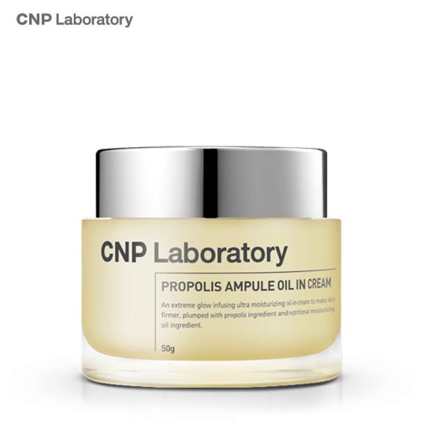 CNP Propolis Ampule Oil In Cream