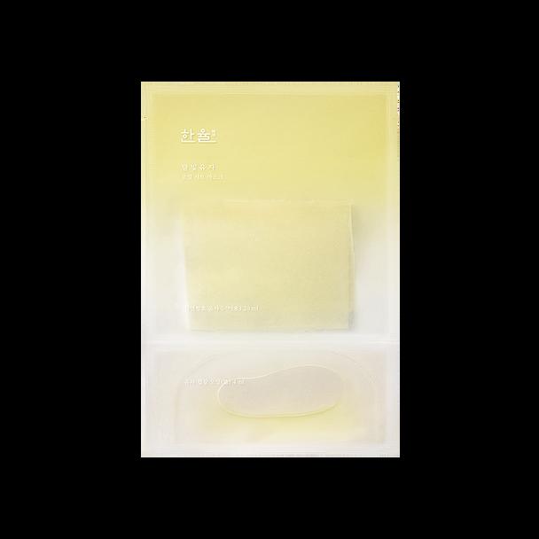 Hanyul Yuja Oil Sheet Mask