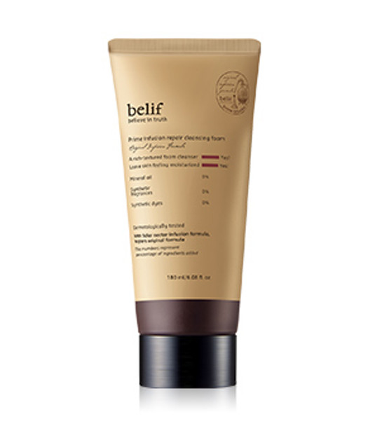 Belif Prime Infusion Cleansing Foam