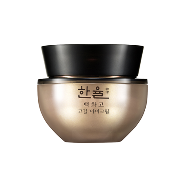 Baek Hwa Goh Silky Skin Eye Cream