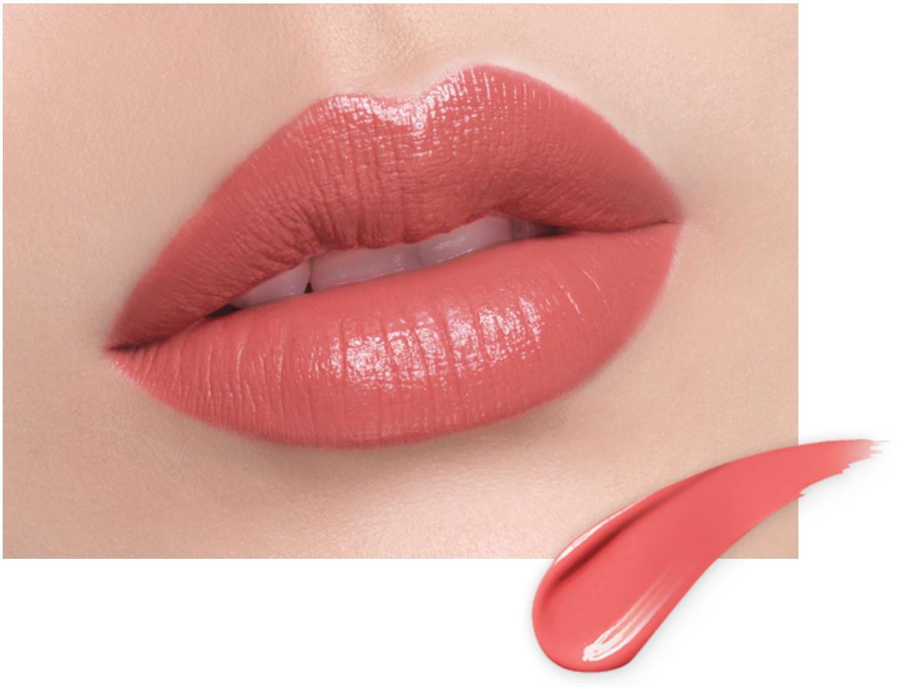 laneige-silk-intense-lipstick-214.png