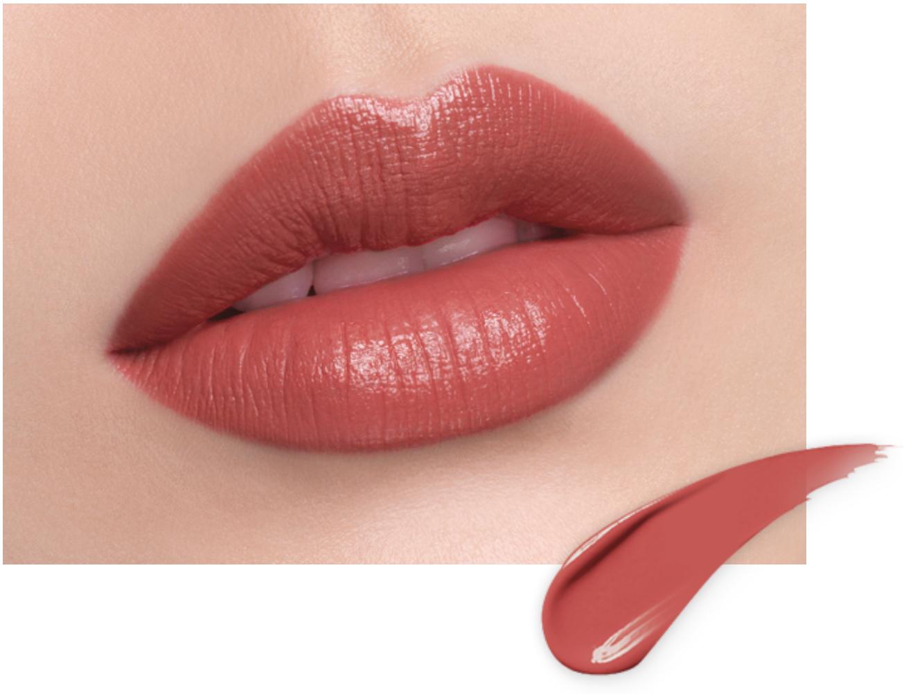 laneige-silk-intense-lipstick-520.png