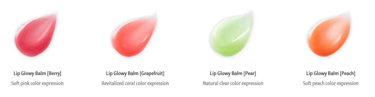 lip-glowy-balm-04-1-2.png