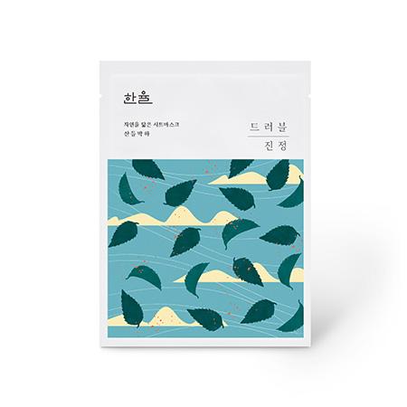 nature-in-life-sheet-mask-mentha-thumb.jpg