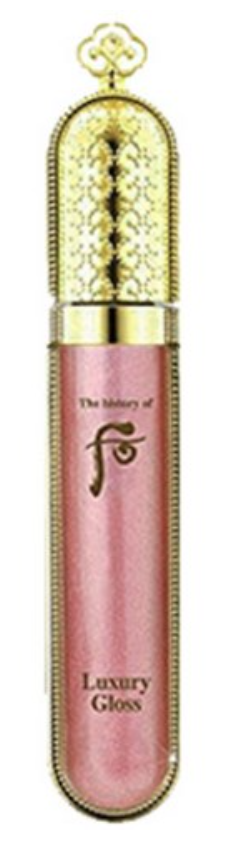 whoo-luxury-lips-gloss-13.png