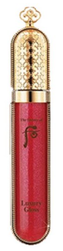 whoo-luxury-lips-gloss-45.png