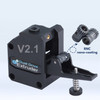Bowden Extruder V2.1 RNC Nano Coated Gear DDB Universal Geared Extruder for 3D Printer